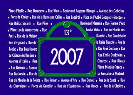 Carte_2007_recto_2