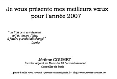 Carte_2007_verso_copie